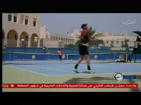 Bahrain First Tennis Championship 22/3/2017