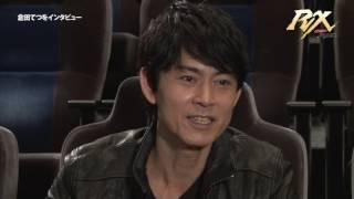 Tetsuo Kurata Interview 2015 (Kamen Rider Black RX BD RAW)