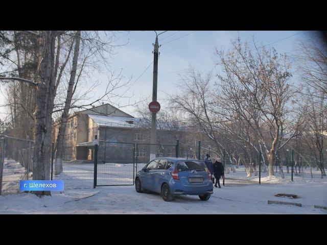 Более 20 школьников отравились в Шелехове