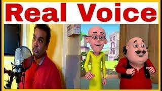 Real Voice Of Motu Patlu Free Online Videos Best Movies Tv Shows