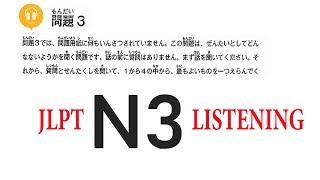 jlpt n3 listening 2019 - TH-Clip