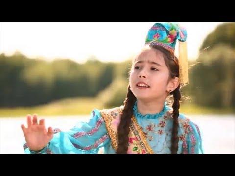 Саида Мухаметзянова - Су бйлап