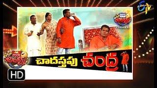 Extra Jabardasth 27th July 2018   Full Episode   ETV Telugu