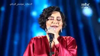 تحميل اغاني مجانا انت عمري شيرين عبد الوهاب في الرياض