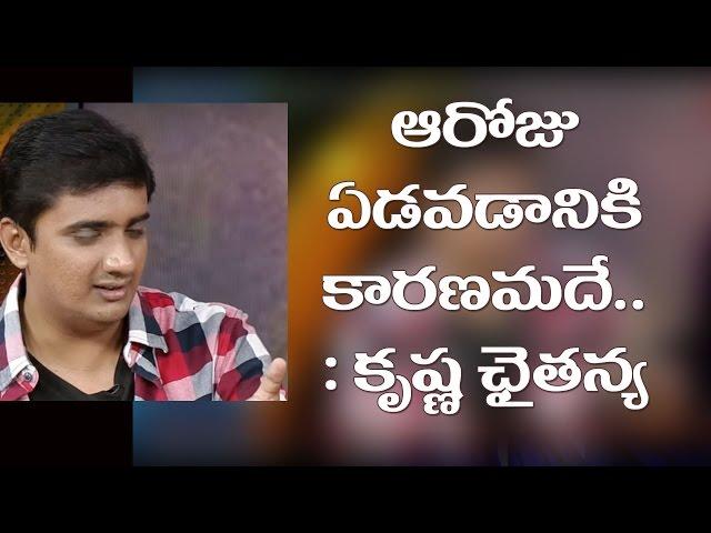 Mrudula & Krishna Chaitanya Explains Why He Is Emotional In live