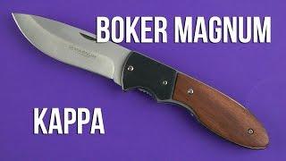 Boker Magnum Kappa (01SC024) - відео 1
