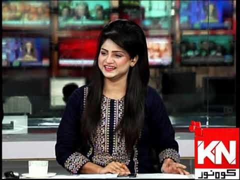 Kohenoor @9 04 December 2019 | Kohenoor News Pakistan
