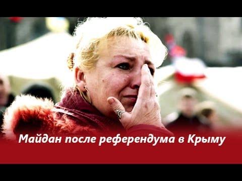 , title : 'Майдан после референдума в Крыму'