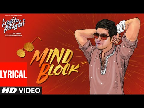Mind Block Lyrical Video