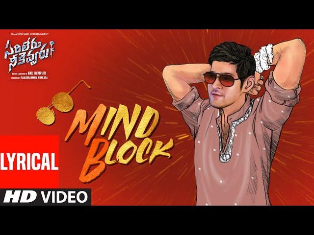 Mind Block Lyrical Song