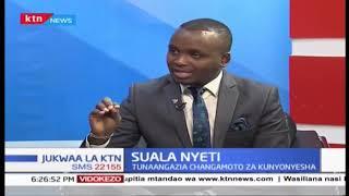 Suala Nyeti: Umuhimu wa maziwa ya mama