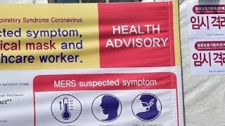 MERS - Scientific Research