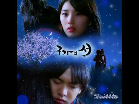 "Gu family book ost instrumental ""don't forget me"" suzy"