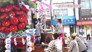 盛岡秋まつり山車2014|岩手・盛岡観光動画