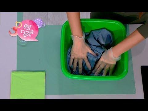 Покраска одежды в домашних условиях