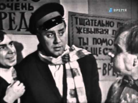 Спектакль 12 стульев - 1966 год 1 серия