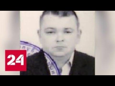 В Уфе у полицейского нашли несметные богатства - Россия 24 видео