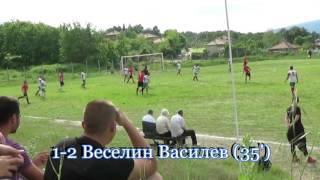 """XXII кръг: """"Беласица"""" - """"Огражден-Първомай 1955"""" 3-3"""