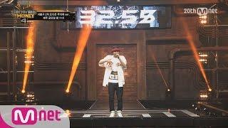 [SMTM4][Uncut] Seo Chul Goo @2nd Audition FULL ver. EP.02