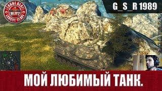 WoT Blitz - Мой любимый танк.Leopard PT A - World of Tanks Blitz (WoTB)