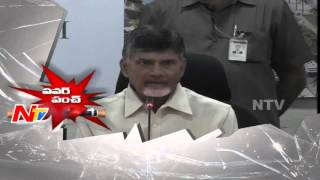 Chandra Babu Naidu Comments on Castes – Power Punch