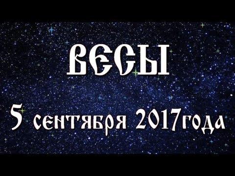 Водолей гороскоп финансов на 2016 год