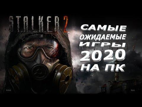 ЛУЧШИЕ ИГРЫ 2020 ГОДА НА ПК. ИГРЫ 2020 на PC.