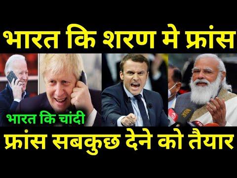 India France Talk Begins