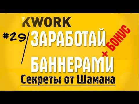 Заработать в интернети прямо сейчас 100 рублей