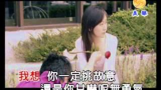 尚速配 - 陳隨意vs唐儷(陳家浤 男單音).wmv