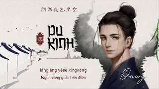 [Vietsub] Du Kinh (DJ)- Hải Luân | 游京DJ - 海伦