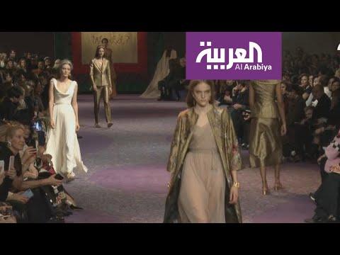 العرب اليوم - شاهد:عرض أزياء كريستيان ديور لربيع وصيف 2020 للخياطة الرفيعة