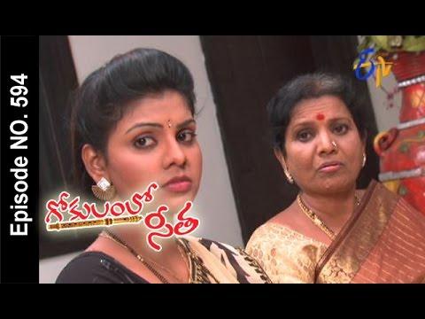 Gokulamlo Seeta | 28th April2017 | Full Episode No 594| ETV Telugu