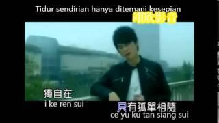 Gambar cover lu kuo mei yu tha ni hai ai wo ma (lirik dan terjemahan)