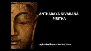 ANTHRAYA NIVARANA PIRITHA