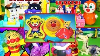 アンパンマン ミニトイズ❤アニメおもちゃ 人気動画まとめ連続 エピソード11 Anpanman Toys