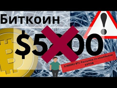 Как вывести биткоины в рубли с blockchain