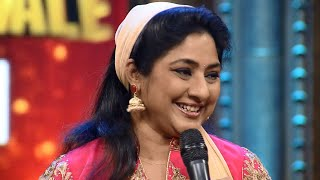 Ugram Ujjwalam 2 | Grand Finale - Part 1 | Mazhavil Manorama