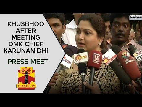 Khushboos-Press-Meet-After-Meeting-DMK-Chief-Karunanidhi--Thanthi-TV