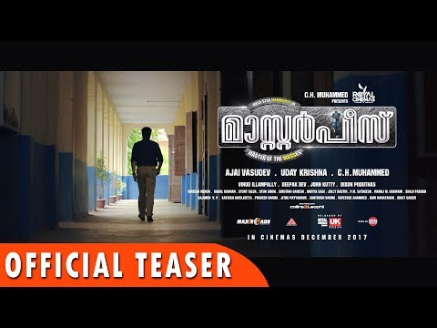 Masterpiece Official Teaser