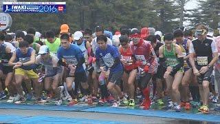 ~日本の復興を「いわき」から~第7回いわきサンシャインマラソン