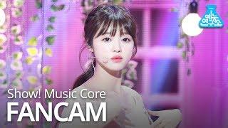 [예능연구소 직캠] OH MY GIRL - SSFWL (YOOA), 오마이걸 - 다섯 번째 계절 (유아) @Show Music core 20190511