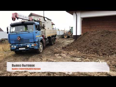 Construction of houses of aerated concrete. Implementation of the project Z200. Part 2