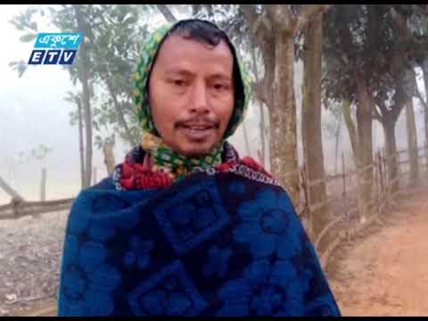 বেড়েছে শীতের তীব্রতা, বিপাকে নিম্ন আয়ের মানুষ | ETV News