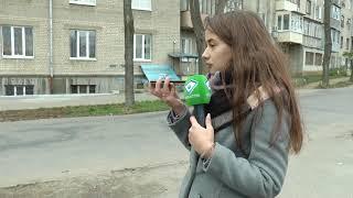 У Шевченківському районі Харкова люди не мають опалення