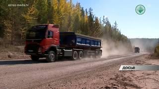 «Алмаздортранс» продолжает доставлять грузы на площадки АК «АЛРОСА»