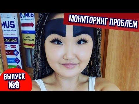 Бровастая Энжи стала ведущей для OneClick Yakutsk