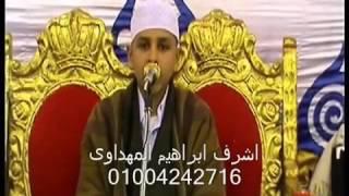 اغاني طرب MP3 الشیخ محمد جمال شھاب سورہ مریم تحميل MP3
