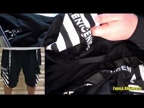 Летние мужские шорты в хип-хоп стиле