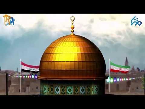 Müslüman! İsrail'in Zulmü Karşısında Ne Yaptın?